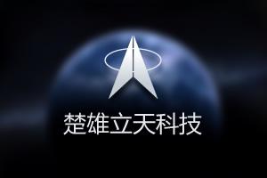 楚雄立天科技有限公司
