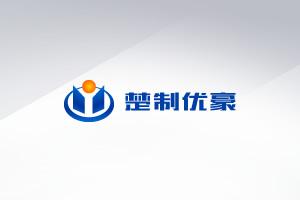 云南楚雄优豪科技有限公司