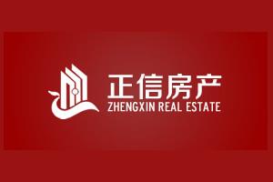 楚雄正信房地产经纪有限责任公司